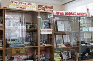 музейный уголок (2)