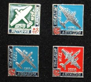 Значки История авиации_1980-1985