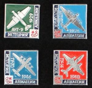 Значки_История авиации 1980-1985