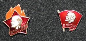 Значки 1.Пионера Всегда готов 2. ВЛКСМ 1970-1975г.г.