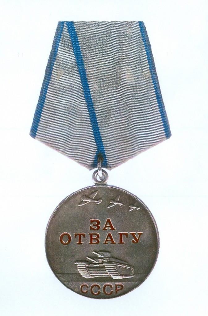 Награда_Глушаков А.И.