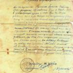 Служебная характеристика_Гуменюк А.С-20001