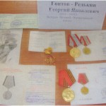 Удостоверения и награды_Гонтов-РЕДЬКИН Я. Г0002