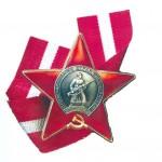 награда_ветеран_Хайкис Л.Л-30001
