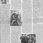 о ветеранах наши СМИ_Вести_Томари_1