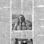 о ветеранах_статьи в газету_Вести_Томари