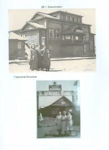 Kraevedcheskaya_ekskursiya_SHag_v_proshloe0017