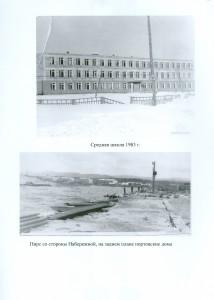 Kraevedcheskaya_ekskursiya_SHag_v_proshloe0023