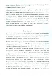 Krasnogorsk-lyubimyi_gorodok_Sakhalina0005