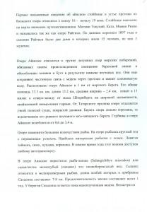 Krasnogorsk-lyubimyi_gorodok_Sakhalina0007
